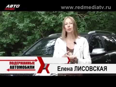 Купить Kia Sorento (Киа Соренто) 2.4 л. AT 4WD с пробегом бу в .