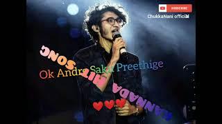 Download Mp3 ok Andre Saku Preethige kannada song Kannada Trending song SanjithHegde