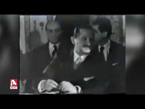 59 χρόνια πριν: Και εγένετο η Κυπριακή Δημοκρατία | AlphaNews