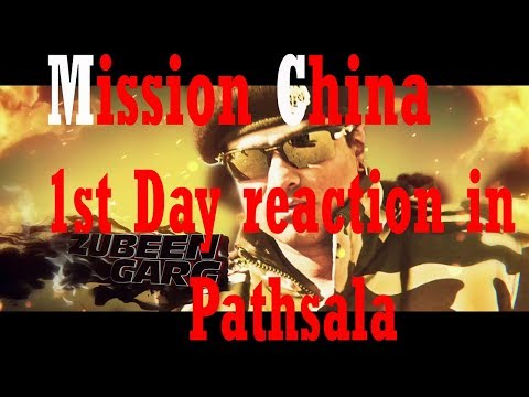 Mission China show at pathsala cinema hall