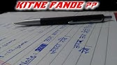 b42453c71 Knittinh - YouTube