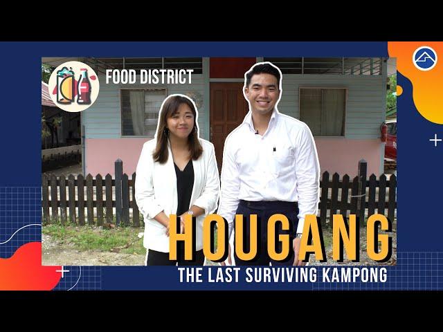 Kampong food in Hougang! | Food District Ep 5