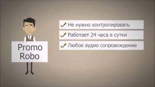 Реклама для парикмахерской promorobo.bz(, 2015-04-29T20:09:28.000Z)