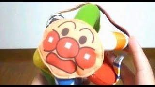 Anpanman Tsukande Korokoro★アンパンマン つかんでころころ がめちゃたのしい!★BabyLabo ベビラボ!バンダイ thumbnail