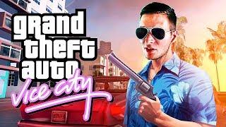 О чем была GTA: Vice City? [By Azazin]