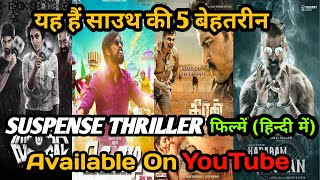 Top 5 South Indian Suspense Thriller Movies In Hindi Dubbed || Top Filmy Talks