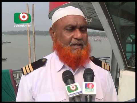 In Dhaka-Patuakhali naval route both passenger  launch movement halted due to navigability crisis