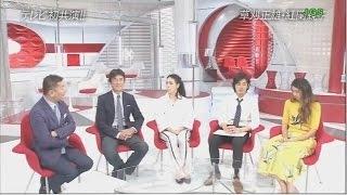 おしゃれイズム 2016年4月24日 160424 草刈正雄と紅蘭がゲストで登場