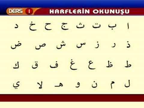 Yasin Suresi - Ok Takipli Kur'an-ı Kerim Tilaveti