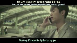Na Yoon Kwon (나윤권) - 364 Days of Dream (364일의 꿈) [English subs + Romanization + Hangul]*
