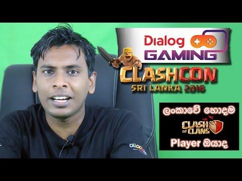 Geek Show - Dialog Gaming Clash-On! Sri Lanka 2016