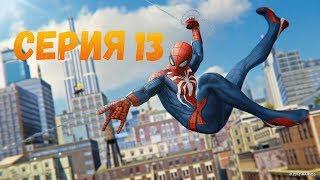 Marvel's Spider Man #13