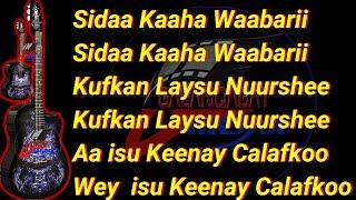 Download SHIMAALI A SHIMAALI IYO KHADIIJO  KOOLKOOLI LYRICS
