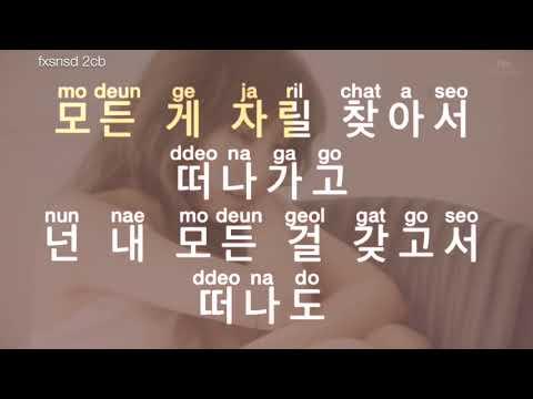 [KARAOKE] Taeyeon - 11_11