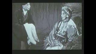 Sheng si hen AKA A Wedding in the Dream 1948