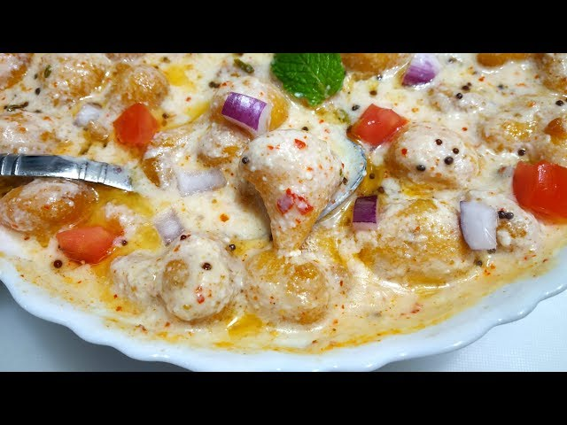 इफ्तारी में बनाये एनर्जी भरा ऐसा टेस्टी चटपटा ठंडा नाश्ता जो पूरे दिन की भूख मिटा दे |Summer Special