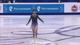 Gambar cover Speechless -Naomi Scott- |Evgenia Medvedeva 🕌