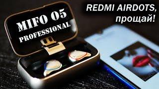 Наконец-то арматурные! MIFO O5 Pro: TWS наушники с крутой автономностью