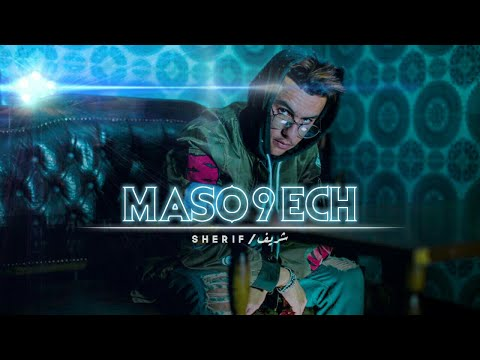 Sherif - MASO9ICH ( Official Music Video )