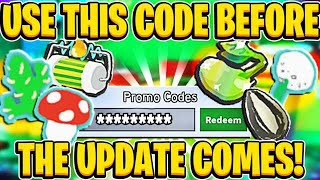 QUICK! USE THIS CODE BEFORE THE UPDATE IS RELEASED In Roblox Bee Swarm Simulator