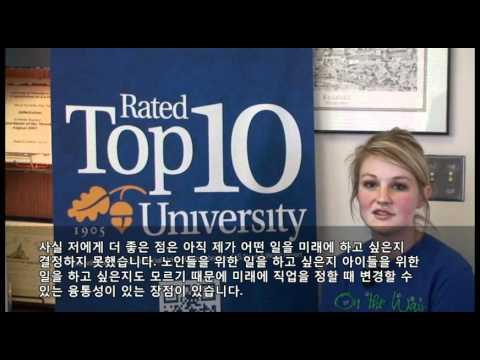 University of Nebraska at Kearney(Student_Interview)