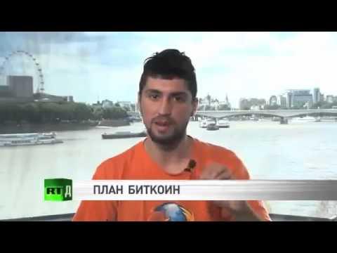 BitCoin и его будущее - говорит создатель  Биткоина Амир Тааки