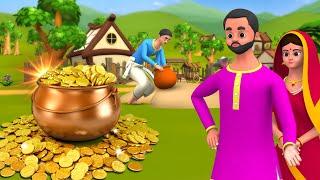 Magical Golden Pot Hindi Story - जादुई सोने का मटका 3D Cartoon Bedtime Fairy Moral Stories