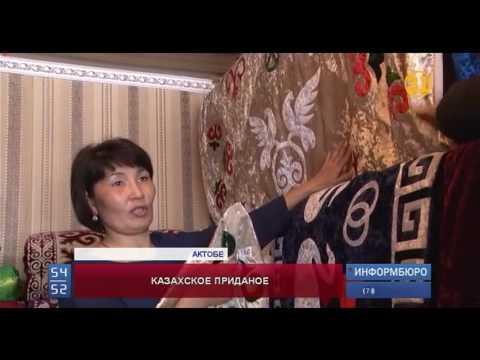 Из чего состоит приданое современной казахской невесты?