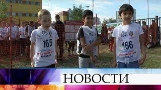 В общероссийском марафоне «Кросс наций» приняли участие более полутора миллионов человек.