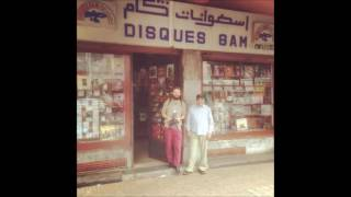 """Habibi Funk 001 Mix"" by Jannis of Jakarta Records (Mix of Arabic 60s & 70s Vinyl)"