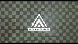 GeZAN KATSUTARO - 僕だけの君でいて | Live at 阿倍野長屋
