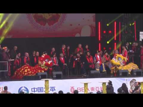 LIVE in London's Trafalgar Square at the Chinese New Year celebrations