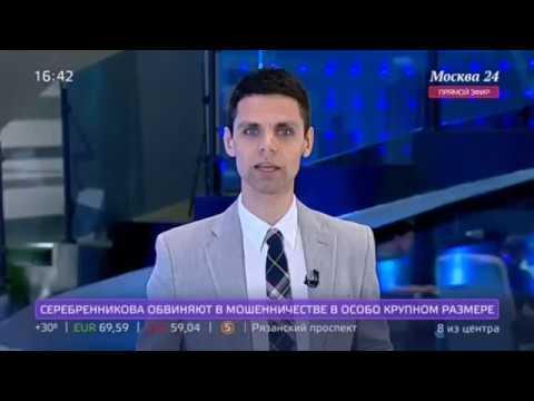 Капитальный ремонт в Алексеевском районе - репортаж Москва-24
