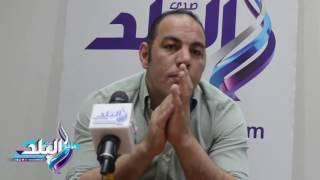 أحمد بلال لـ«صدى البلد»: لست منبرا لمرتضى منصور.. وطالبت «العميد» بالرد.. فيديو