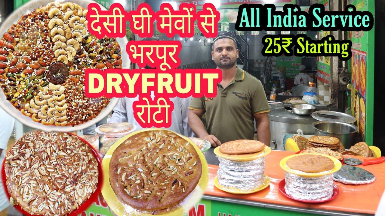 Download Haji Nadeem Shahi Sheermal Wale, Delhi Food (Sweet Dry Fruit Roti)