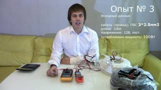 видео Передача данных по сети 220/380В