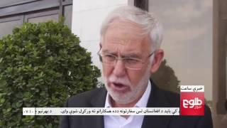 LEMAR News 27 June 2016 / ۰۷ د لمر خبرونه ۱۳۹۵ د چنګاښ