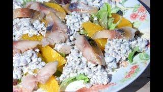 Юлия Высоцкая — Салат из зеленой чечевицы с апельсином и копченой рыбой