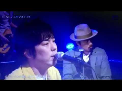 スキマスイッチ Live at バズリズム