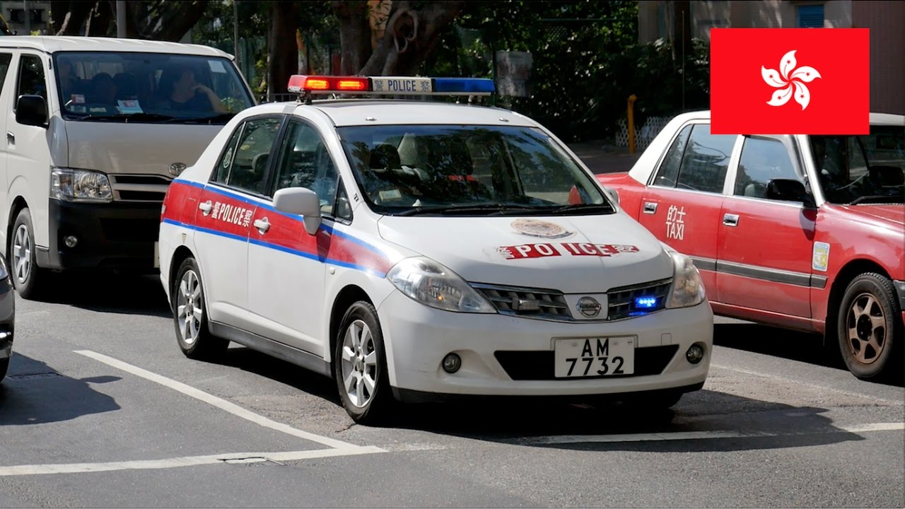 *RARE* [Hong Kong] Nissan Police Car Responding With Lights AM 7732  YouTube
