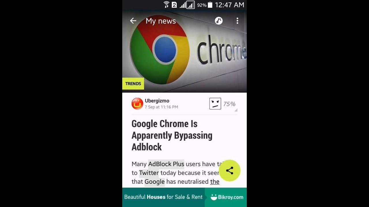 Chrome punishing AdBlock User | গুগল ক্রোম শাস্তি
