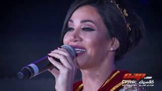 مقتطفات من حفل الفنانة ديانا حداد بمناسبة اليوم الوطني ٤٥ لدولة الامارات العربية المتحدة