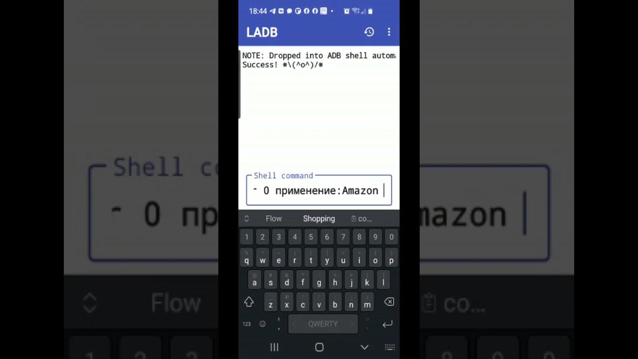 Как удалить встроенные приложения Android без root-прав