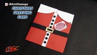 How To Make Christmas Greeting Card | DIY Christmas Santa Card  | JK Arts 816