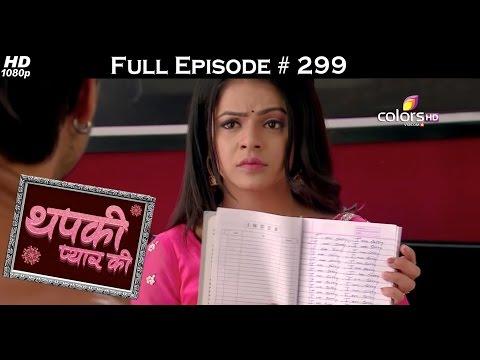 Thapki Pyar Ki - 25th April 2016 - थपकी प्यार की - Full Episode (HD) thumbnail