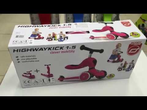 Самокат-балансир Scoot And Ride Highwaykick 1-5 - распаковка