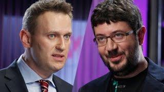 О чем спорят Навальный и Лебедев?
