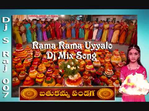 Rama Rama Uyyalo Dj Mix Bathukamma Song Mix by Dj S Raj 007