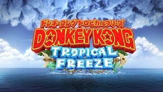 Wii U ドンキーコング トロピカルフリーズ 紹介映像 【このソフトのホー...