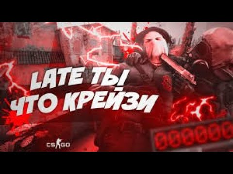 Видео: CS GO faceit 9 lvl  - Vovchanskiy